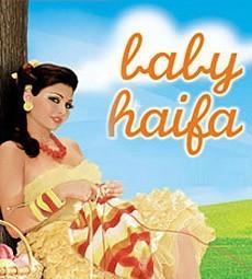 Haifa Baby Album Songs