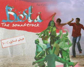 Bosta Lebanese Movie