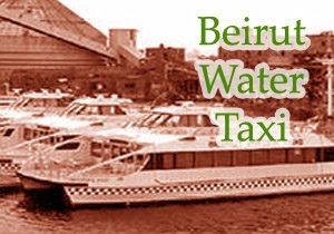 Beirut Water Taxi
